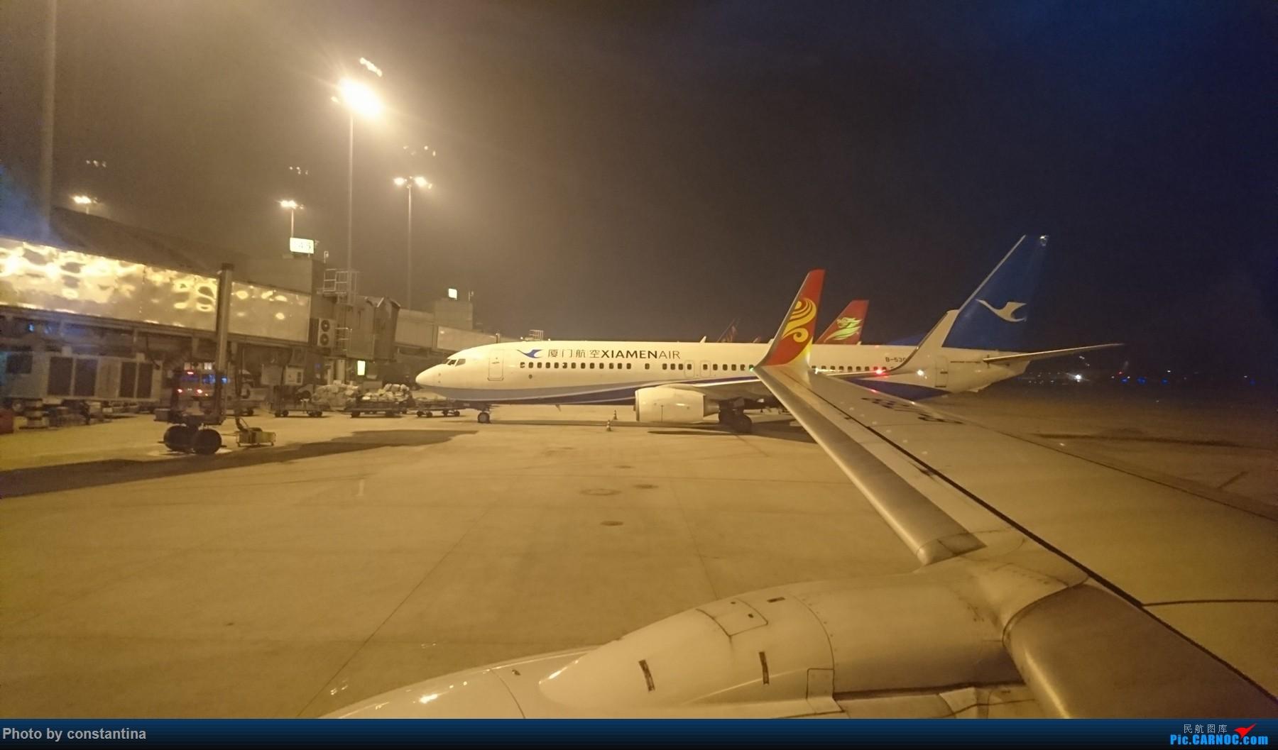 Re:[原创]【Constantina】高加索行1(阿塞拜疆见闻)    中国成都双流国际机场