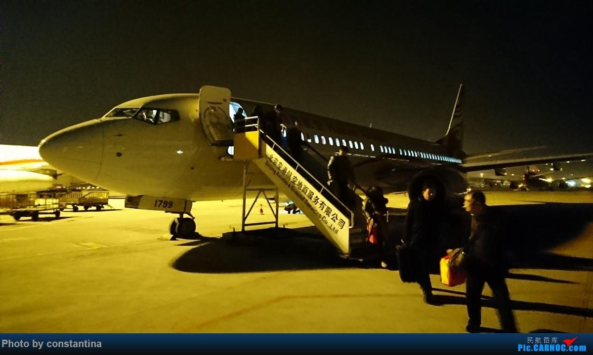 Re:[原创]【Constantina】高加索行1(阿塞拜疆见闻) BOEING 737-800 B-1799 中国北京首都国际机场