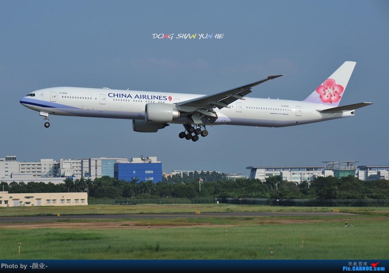 Re:[原创]ZGGG(广州CAN)的波音777系列-继续更新 BOEING 777-300ER B-18055 中国广州白云国际机场