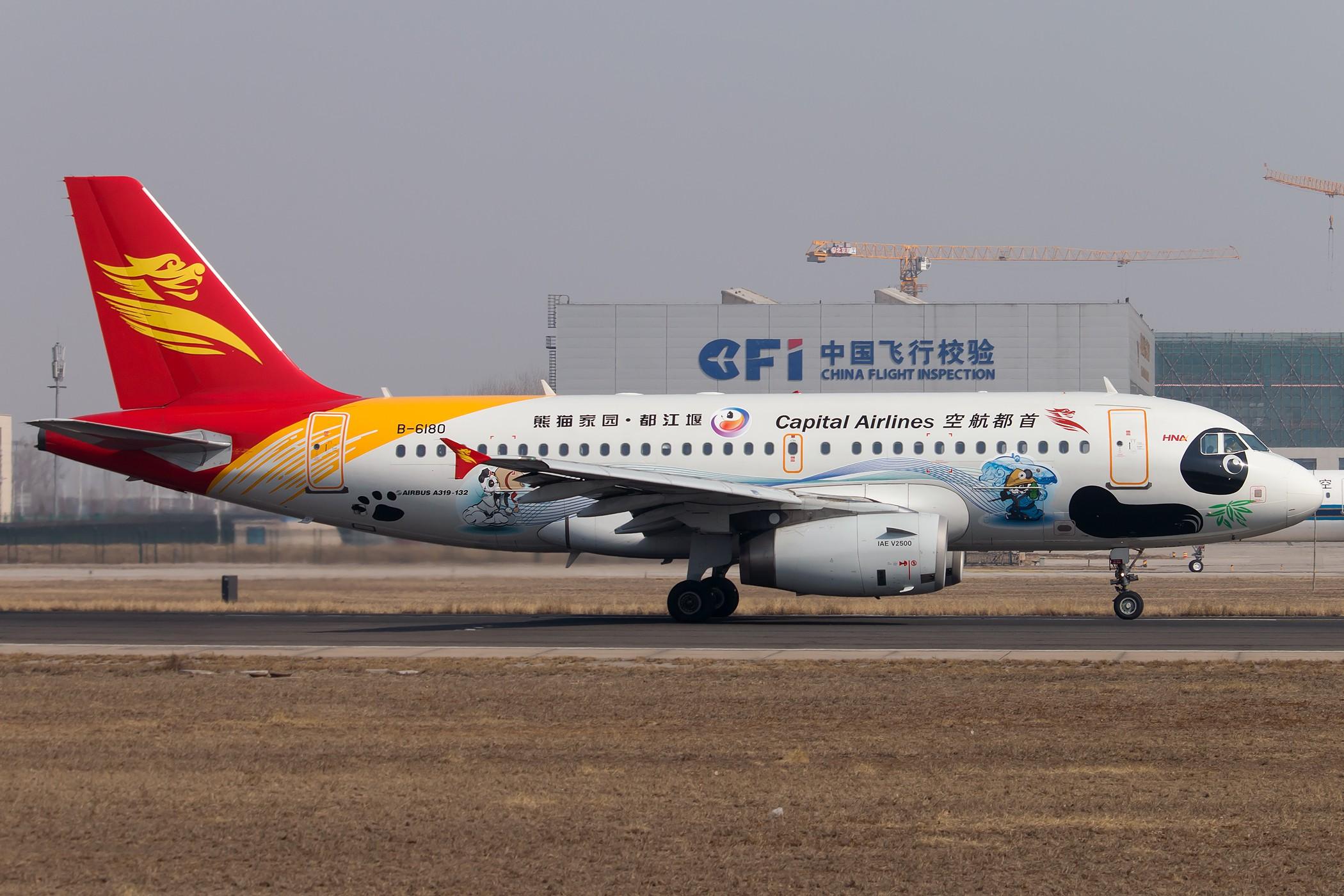 [原创][一图党]首都航空 B-6180 熊猫家园都江堰彩绘机 2100*1400 AIRBUS A319-100 B-6180 中国北京首都国际机场