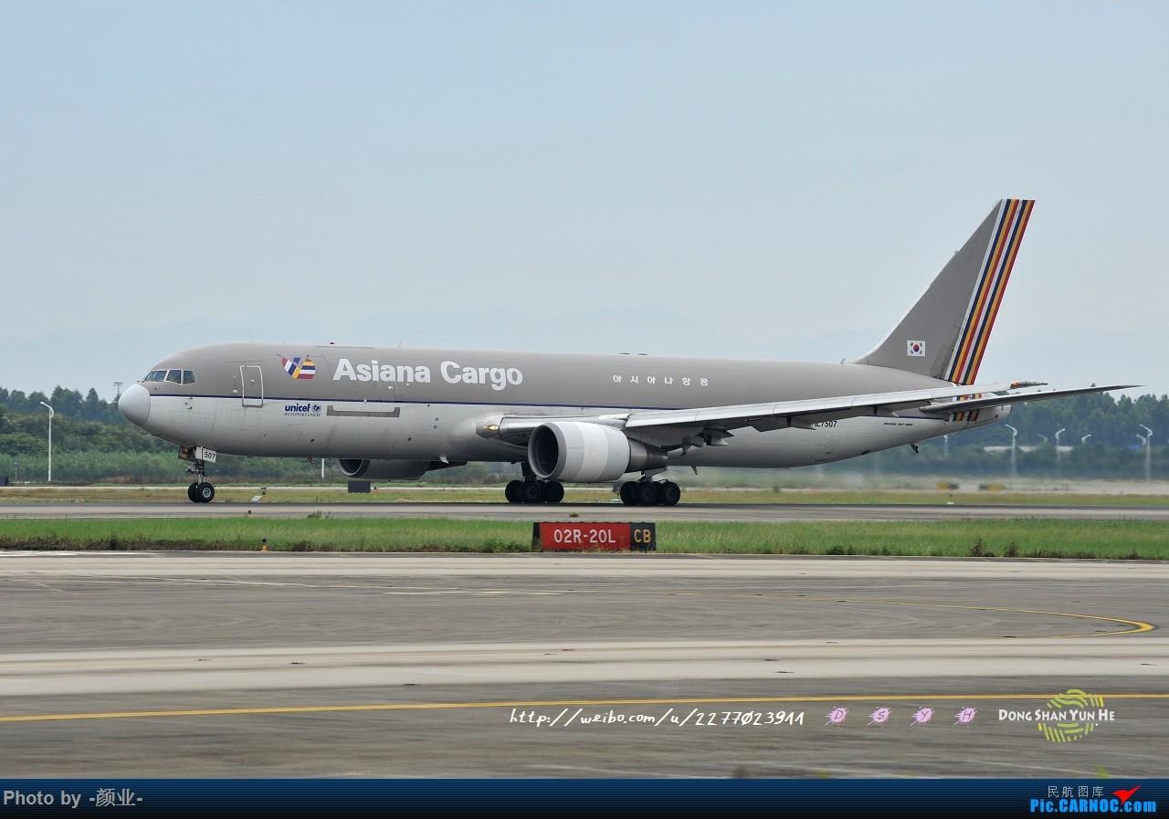 Re:[原创]ZGGG(广州CAN)的波音777系列-继续更新 BOEING 777-200 HL-7507 中国广州白云国际机场
