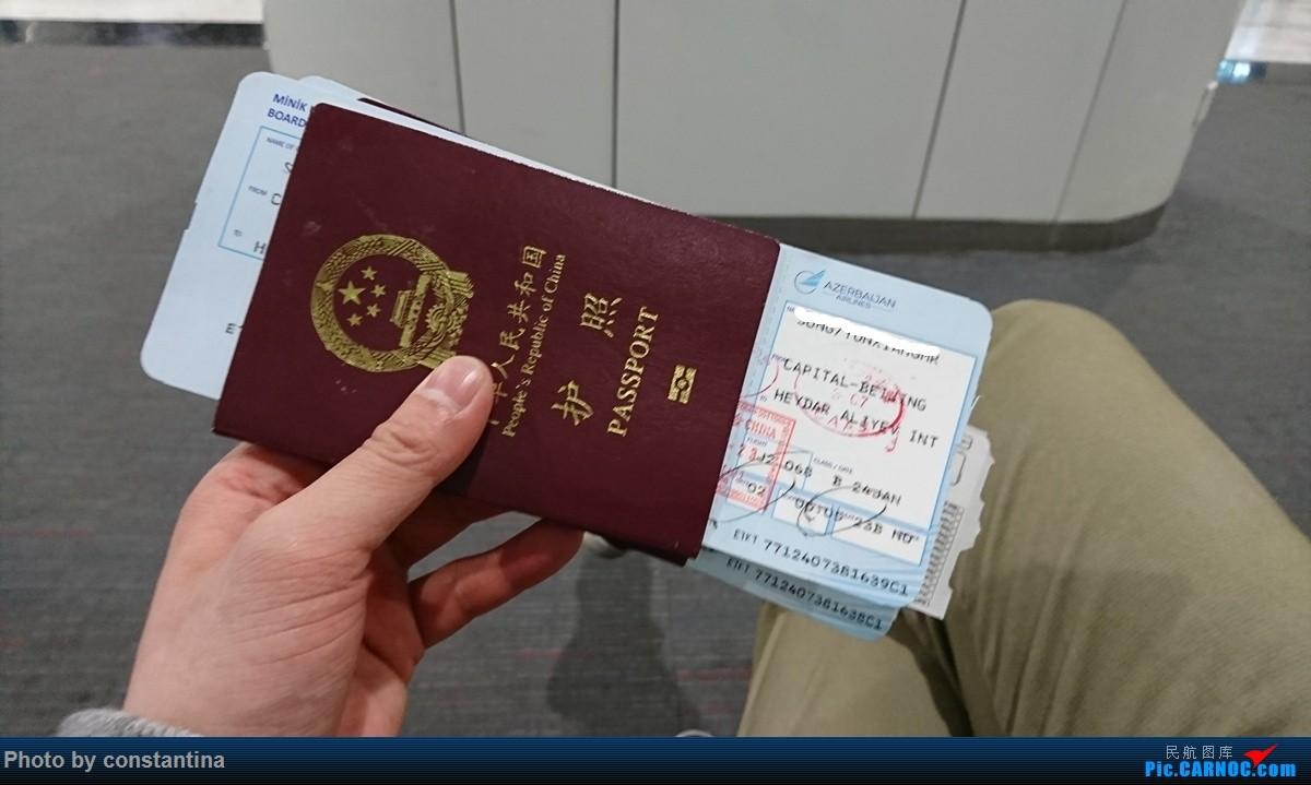 Re:[原创]【Constantina】高加索行1(阿塞拜疆见闻) AIRBUS A330-200 B-4RALL 中国北京首都国际机场 中国北京首都国际机场