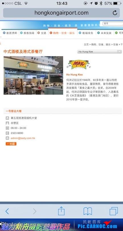 Re:[原创]【瓦罐出品】16年二刷印度德里-金奈-海德拉巴-瓦拉纳西 香料航空4周南印漫游    中国香港国际机场
