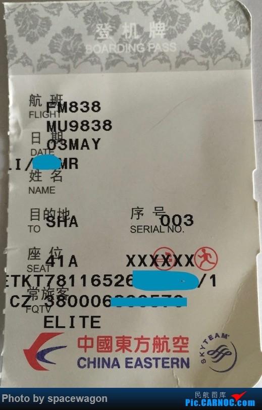 Re:Re:[原创]【瓦罐出品】16年二刷印度德里-金奈-海德拉巴-瓦拉纳西 香料航空4周南印漫游    中国香港国际机场