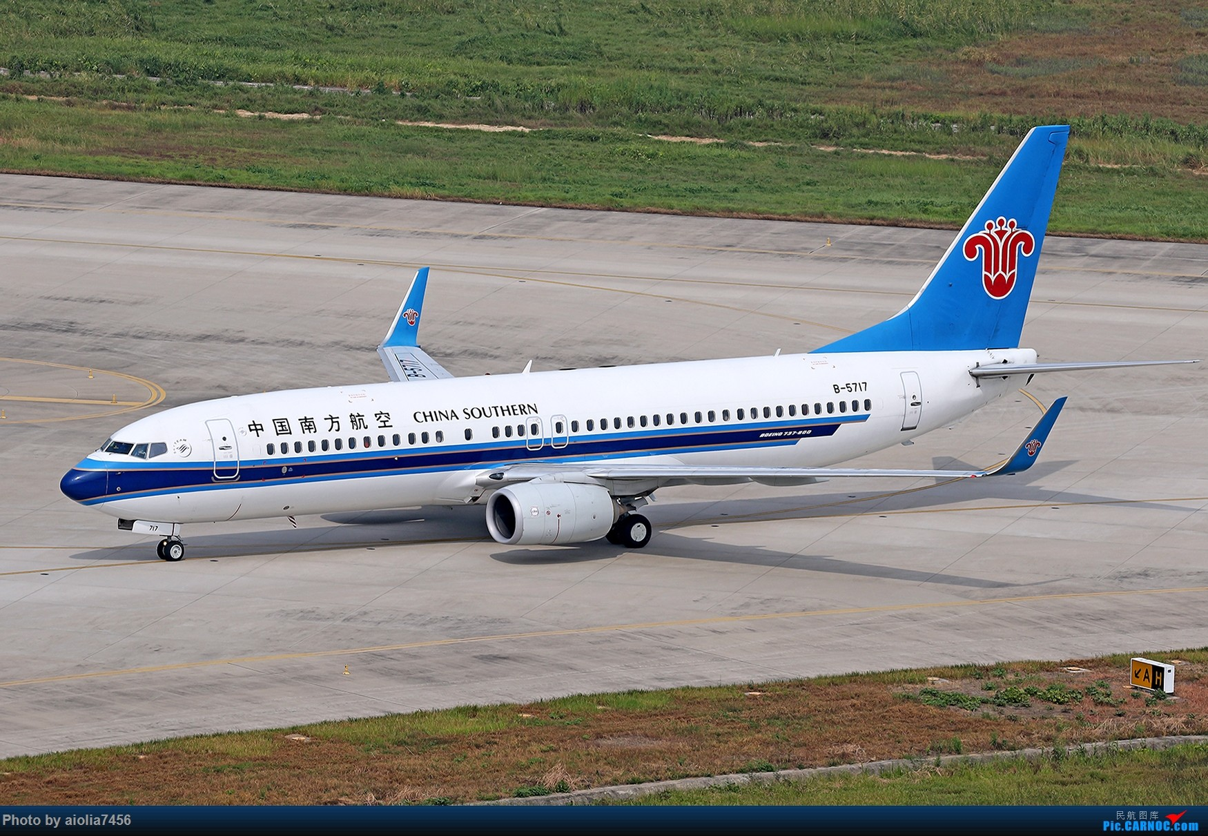 Re:[原创]【合肥飞友会】[霸都打鸡队]好吧,算是我偷懒没发帖。。。但是塔台和雷达塔的日常一次都不能少 BOEING 737-800 B-5717 中国合肥新桥国际机场