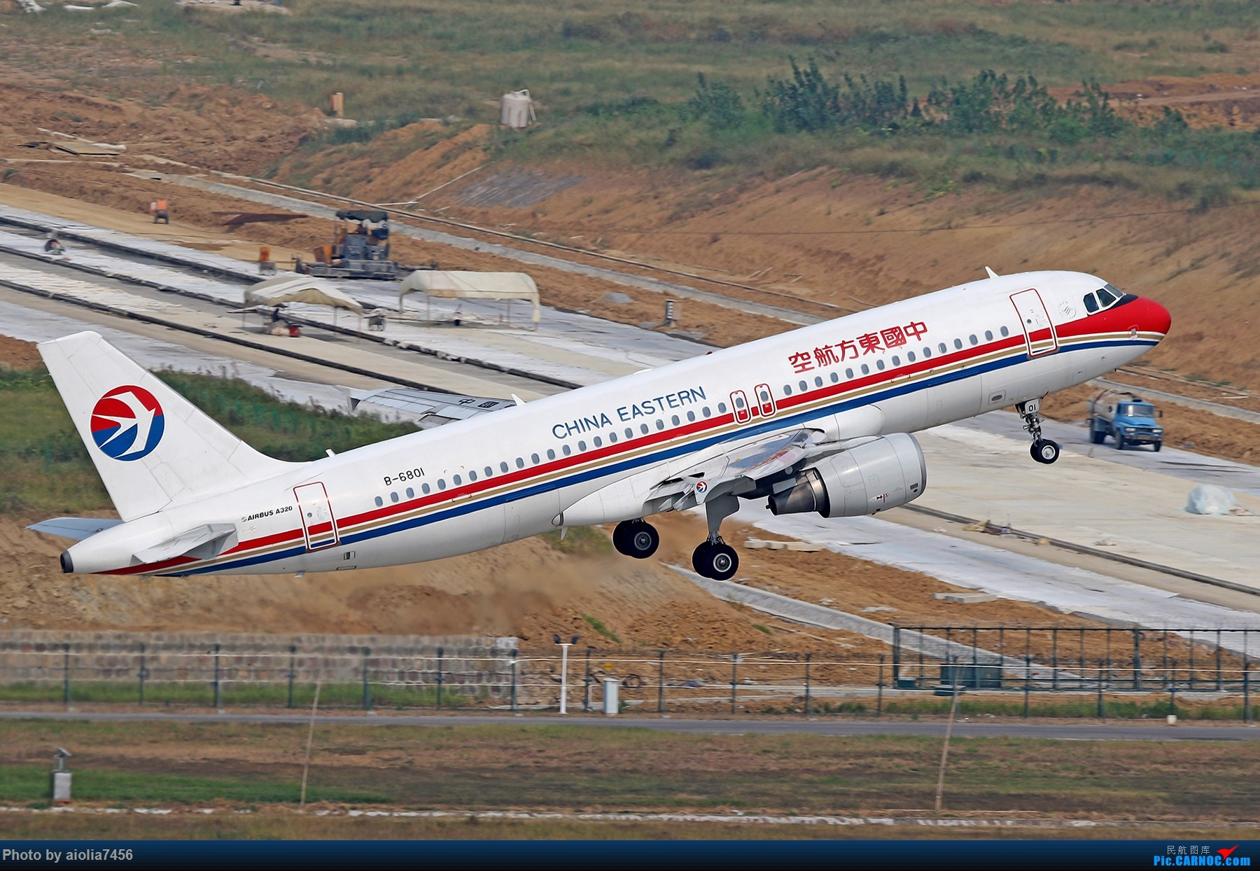 Re:[原创]【合肥飞友会】[霸都打鸡队]好吧,算是我偷懒没发帖。。。但是塔台和雷达塔的日常一次都不能少 AIRBUS A320-200 B-6801 中国合肥新桥国际机场