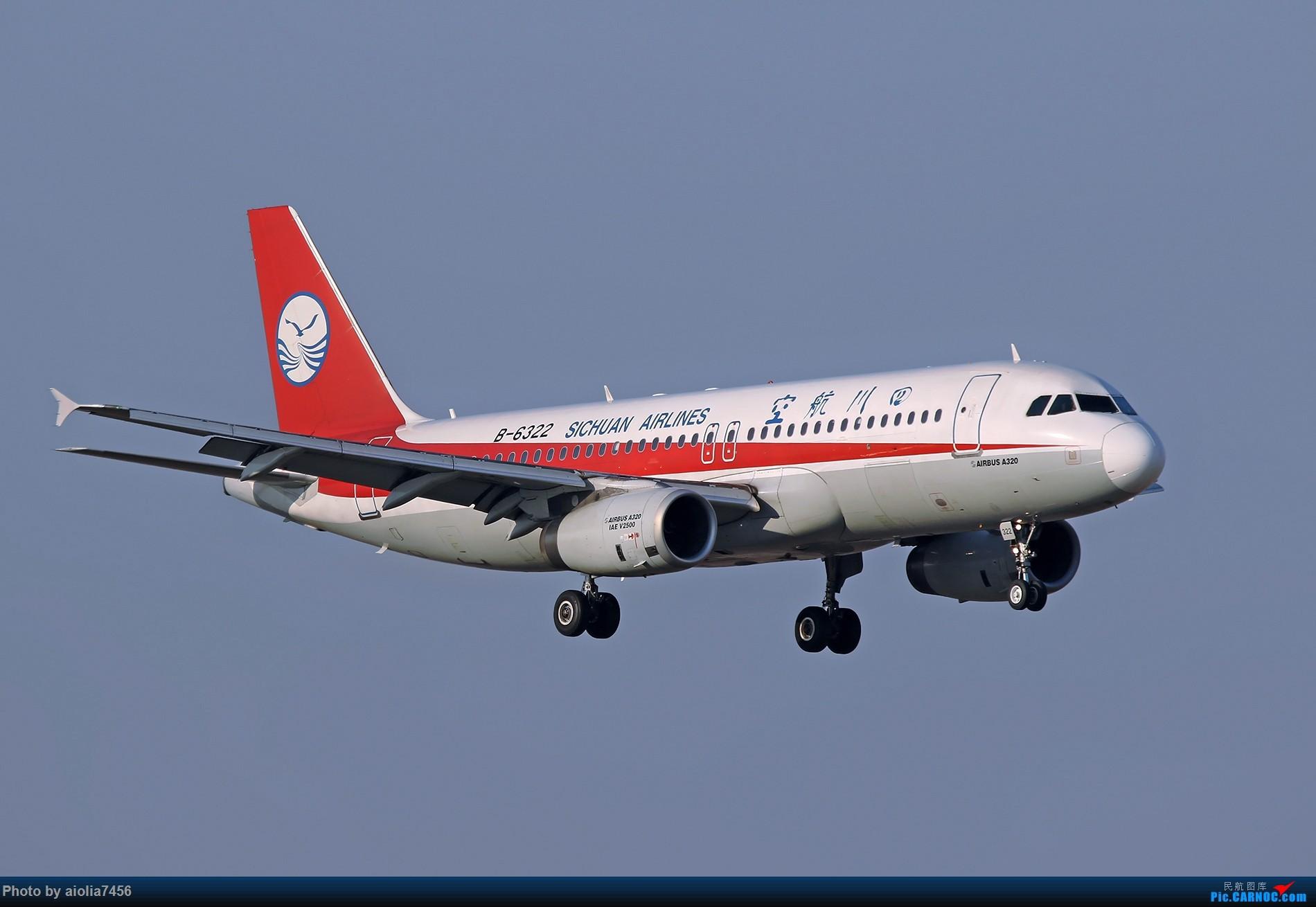 Re:[原创]【合肥飞友会】[霸都打鸡队]好吧,算是我偷懒没发帖。。。但是塔台和雷达塔的日常一次都不能少 AIRBUS A320-200 B-6322 中国合肥新桥国际机场