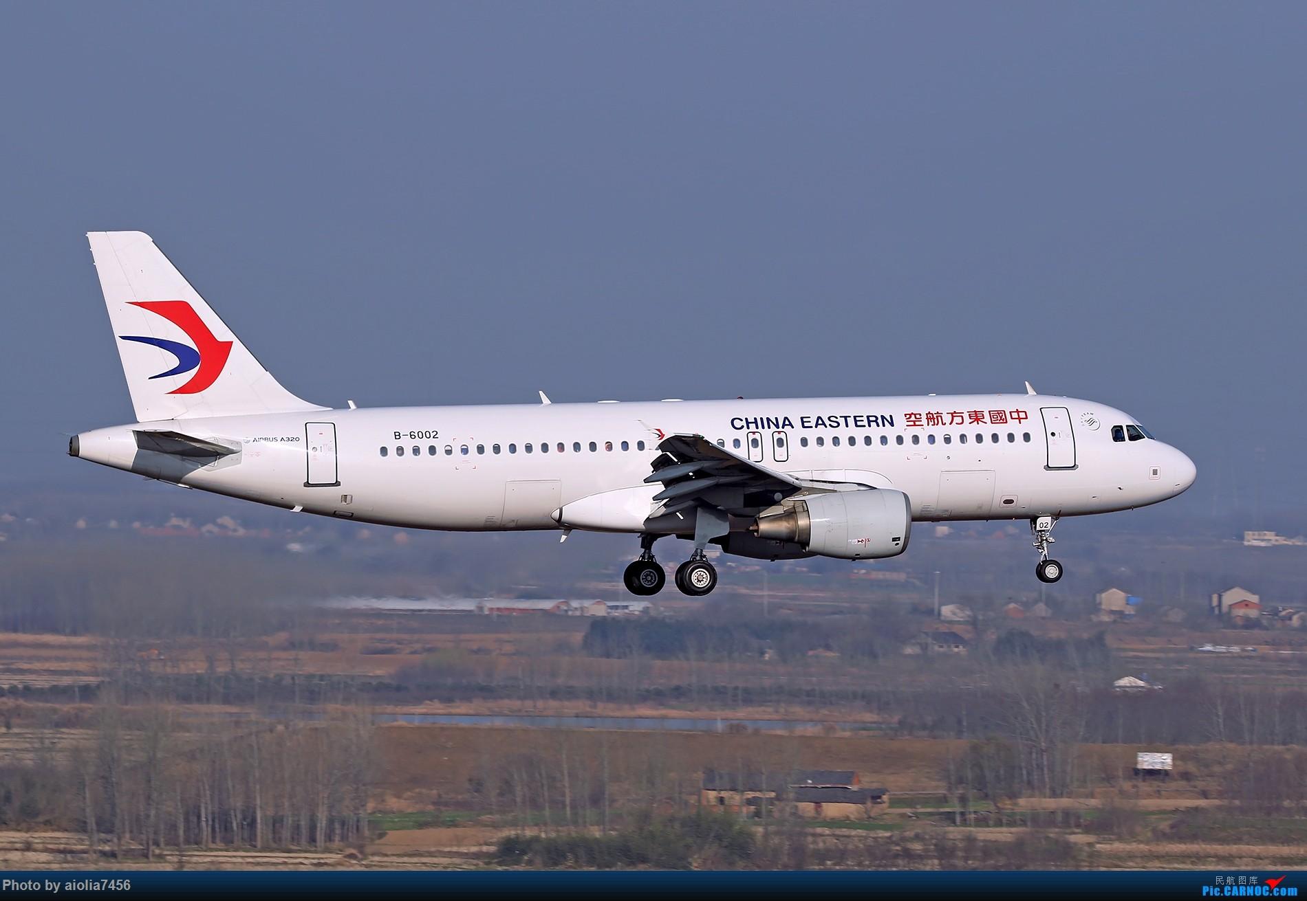Re:[原创]【合肥飞友会】[霸都打鸡队]好吧,算是我偷懒没发帖。。。但是塔台和雷达塔的日常一次都不能少 AIRBUS A320-200 B-6002 中国合肥新桥国际机场