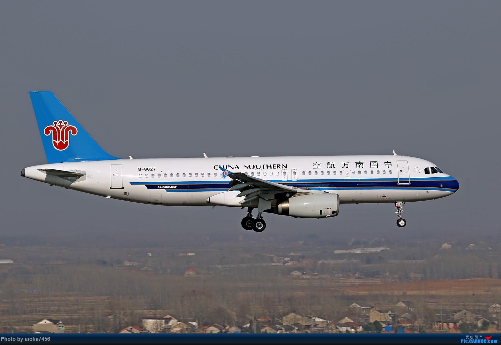 Re:[原创]【合肥飞友会】[霸都打鸡队]好吧,算是我偷懒没发帖。。。但是塔台和雷达塔的日常一次都不能少 AIRBUS A320-200 B-6627 中国合肥新桥国际机场