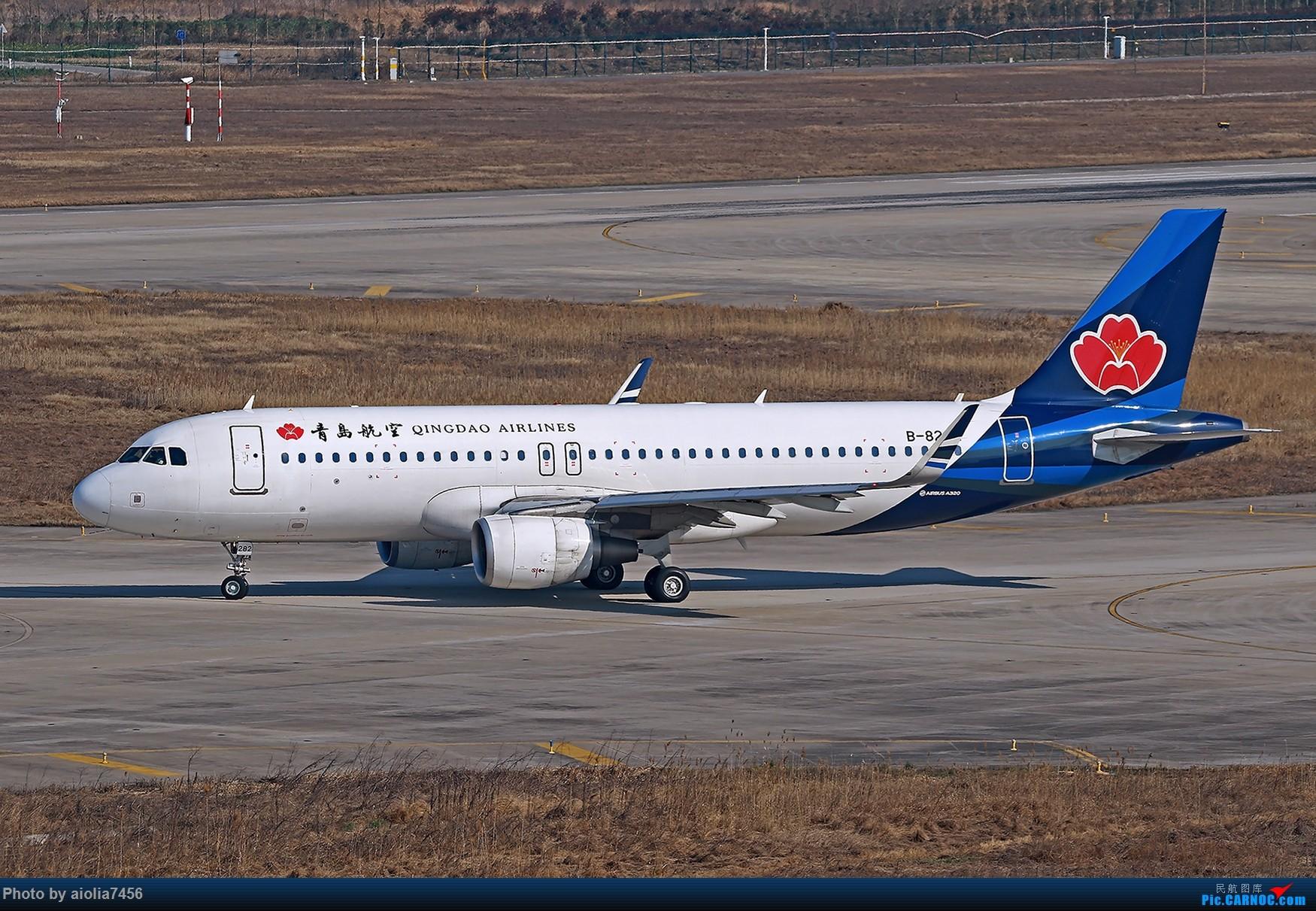 Re:[原创]【合肥飞友会】[霸都打鸡队]好吧,算是我偷懒没发帖。。。但是塔台和雷达塔的日常一次都不能少 AIRBUS A320-200 B-8282 中国合肥新桥国际机场
