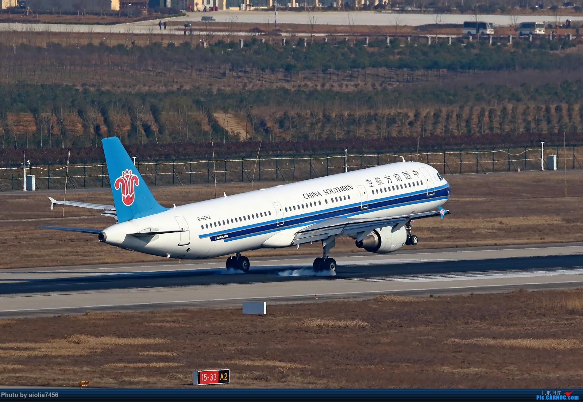 Re:[原创]【合肥飞友会】[霸都打鸡队]好吧,算是我偷懒没发帖。。。但是塔台和雷达塔的日常一次都不能少 AIRBUS A321-200 B-6662 中国合肥新桥国际机场