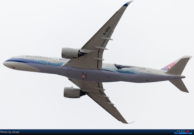 Re:[原创]「多图一机」中华航空 帝雉号(Syrmaticus mikado) B-18901 AIRBUS A350-900 B-18901 中国北京首都国际机场