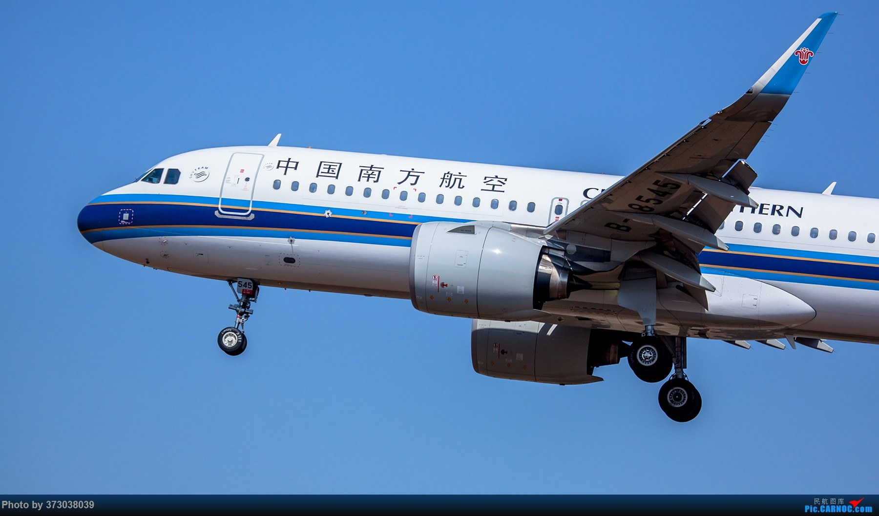 Re:[原创]【杭州飞友会】妖风后的杭城通透蓝,荷航海航厦航787落地萧山机场 AIRBUS A320NEO B-8671 中国杭州萧山国际机场