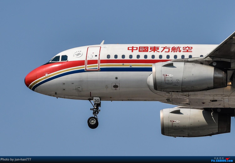 [原创]进离场的飞机 AIRBUS A319-100 B-6430
