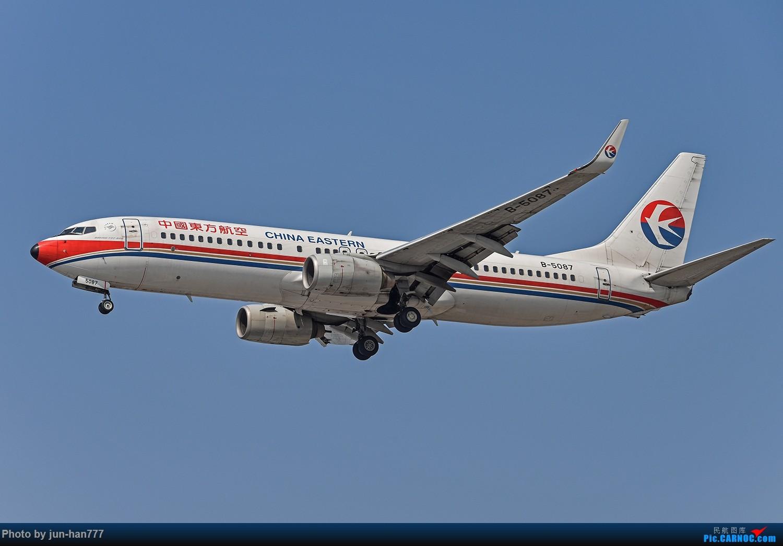 Re:[原创]进离场的飞机 BOEING 737-700 B-5807