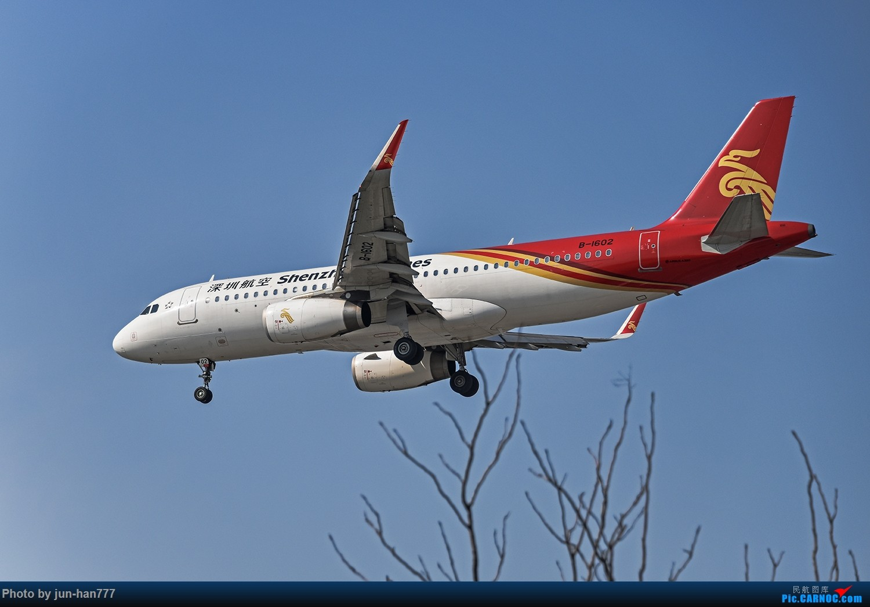 Re:[原创]进离场的飞机 AIRBUS A320-200 B-1602