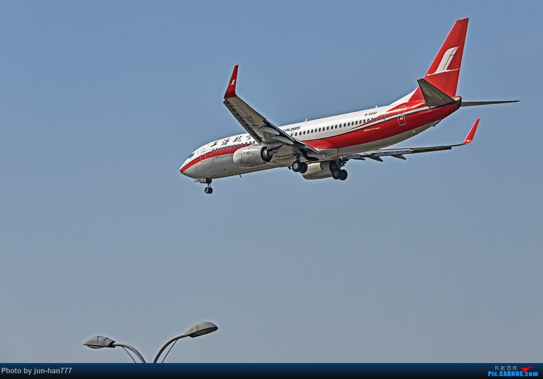 Re:[原创]进离场的飞机 BOEING 737-800 B-5692