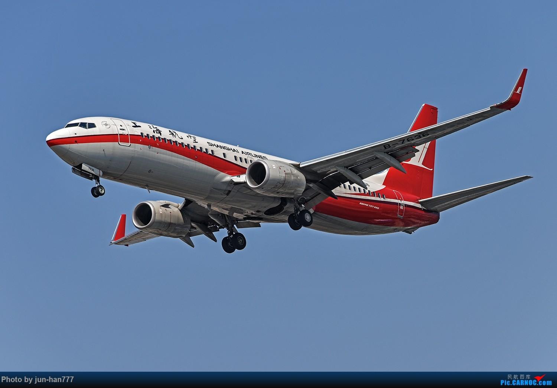 Re:[原创]进离场的飞机 BOEING 737-800 B-7636