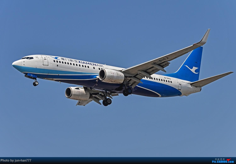 Re:[原创]进离场的飞机 BOEING 737-800 B-5162