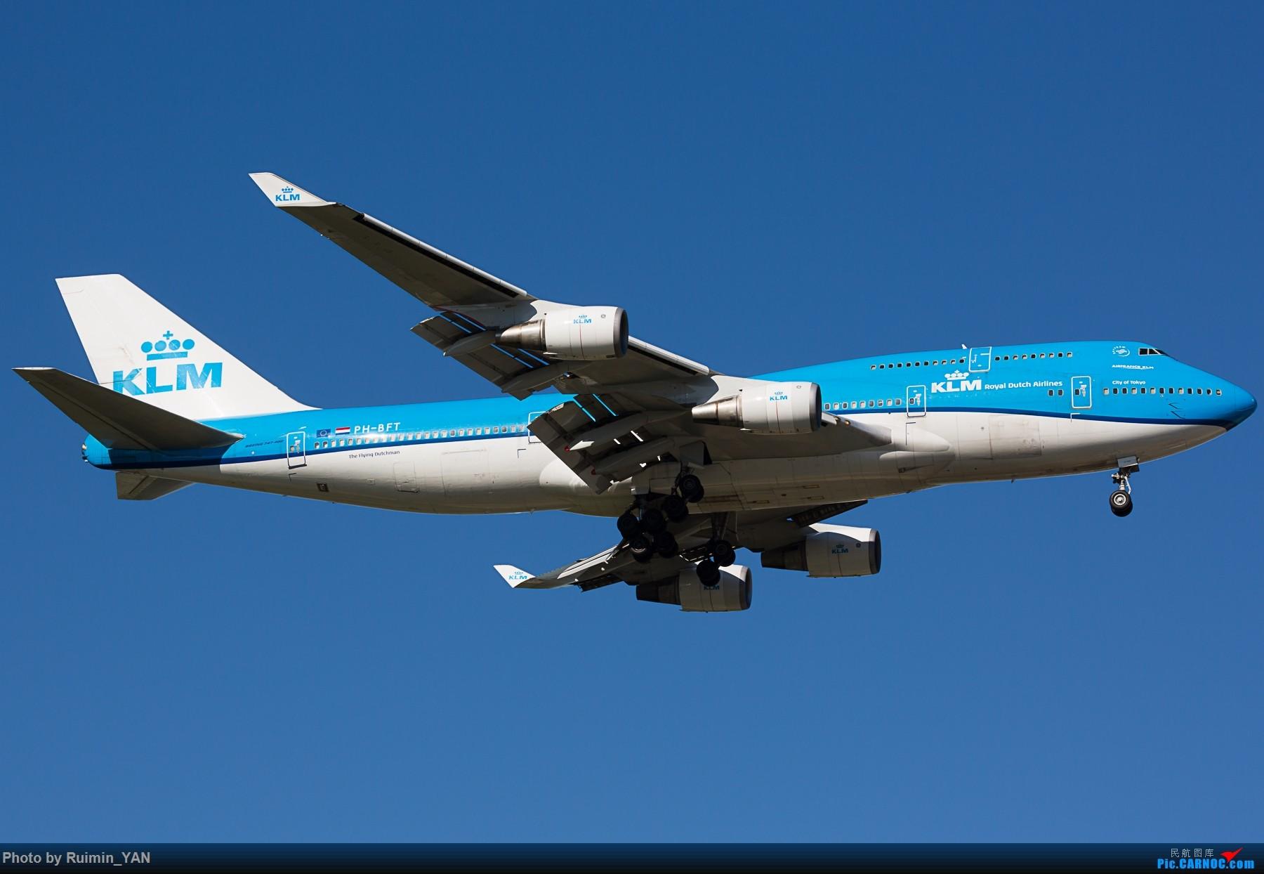 Re:[原创]【PEK】【新装】皇家航空(KL,KLM Royal Dutch Airlines) PH-BFT B744 BOEING 747-400 PH-BFT 中国北京首都国际机场