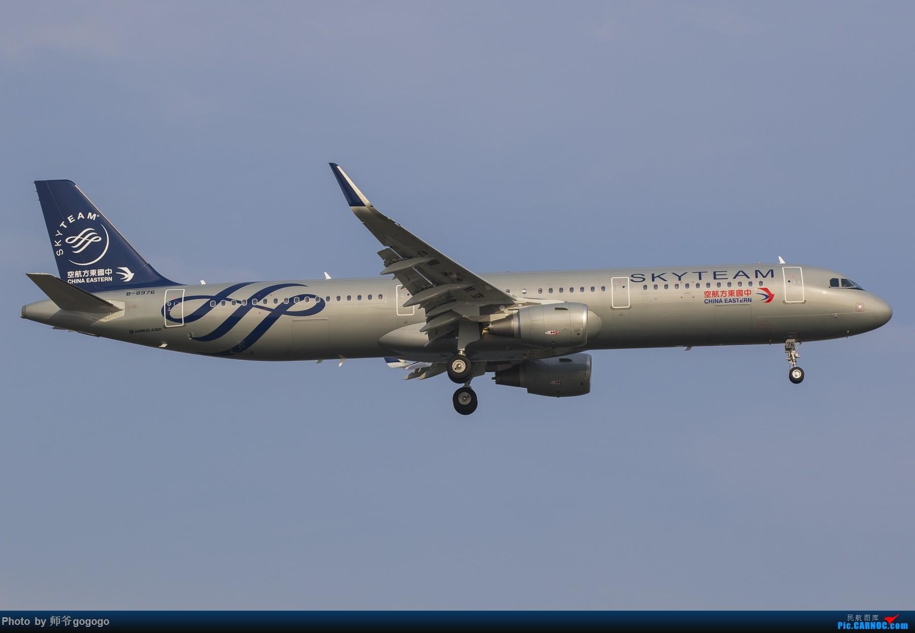 [原创]【一图党】东航新进的天合涂装321 AIRBUS A321-200 B-8976 中国上海虹桥国际机场