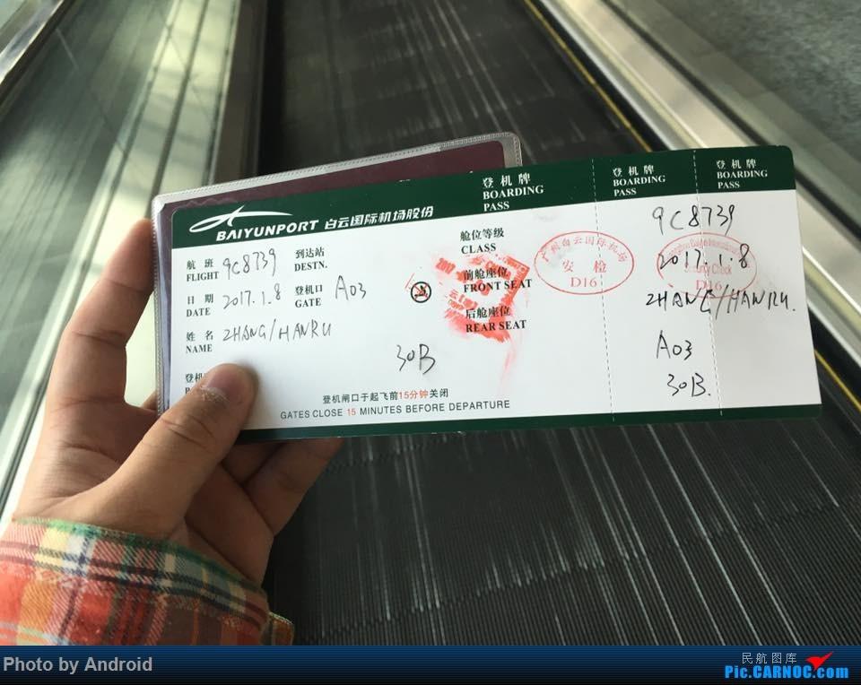 Re:[原创]【宁波飞友会】Steve游记(40) 一次临时决定的出行 探访千年古迹吴哥窟 春秋航空初体验 前50回复有小飞机