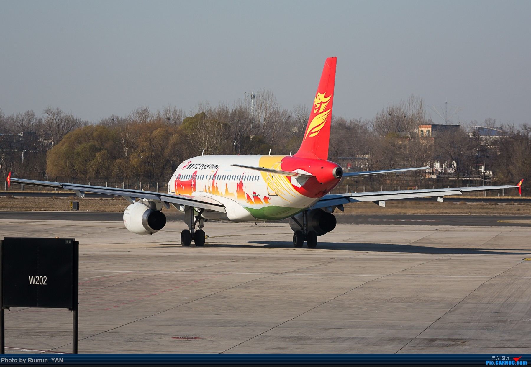 Re:[原创]【PEK】【彩绘】首都航空满洲里号(JD) B-6245 A319 AIRBUS A319-100 B-6245 中国北京首都国际机场
