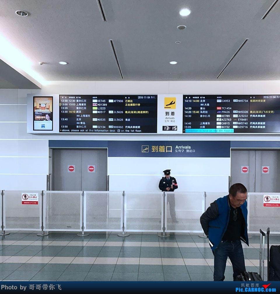 Re:【宁波飞友会】周末无聊出游日本,对吉祥航空大有改观 WNZ-PVG-FUK-PVG