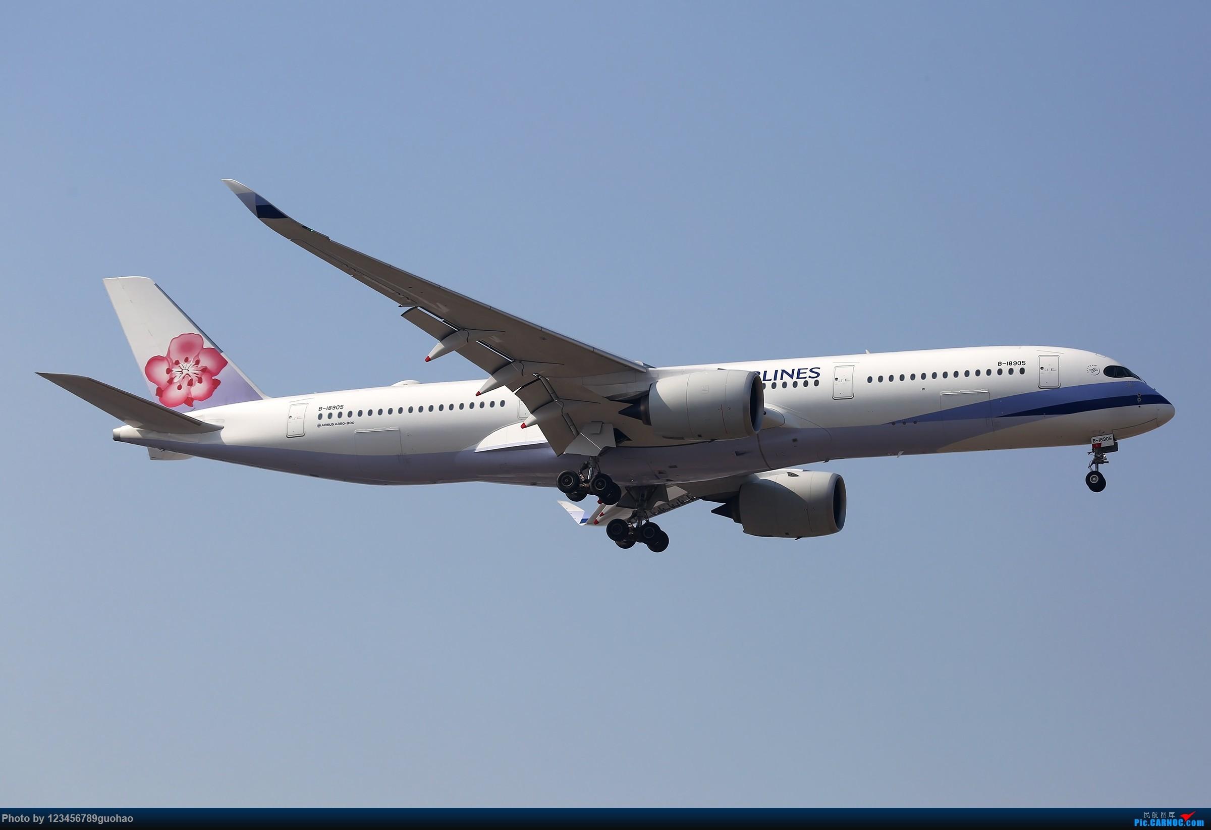 [原创]一图党-华航359 AIRBUS A350-900 B-18905 北京首都国际机场