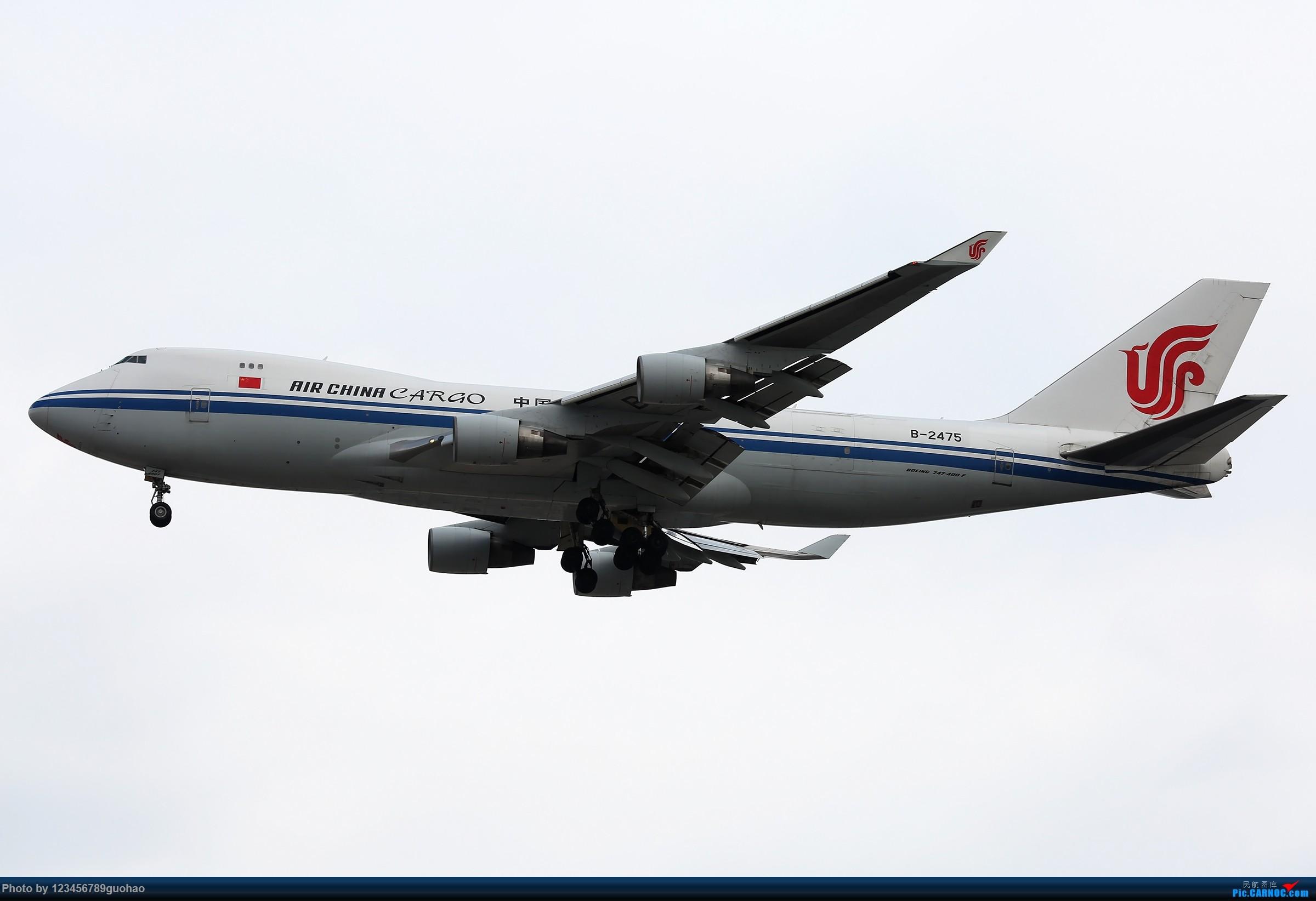 [原创]杂图 BOEING 747-400 B-2475 北京首都国际机场