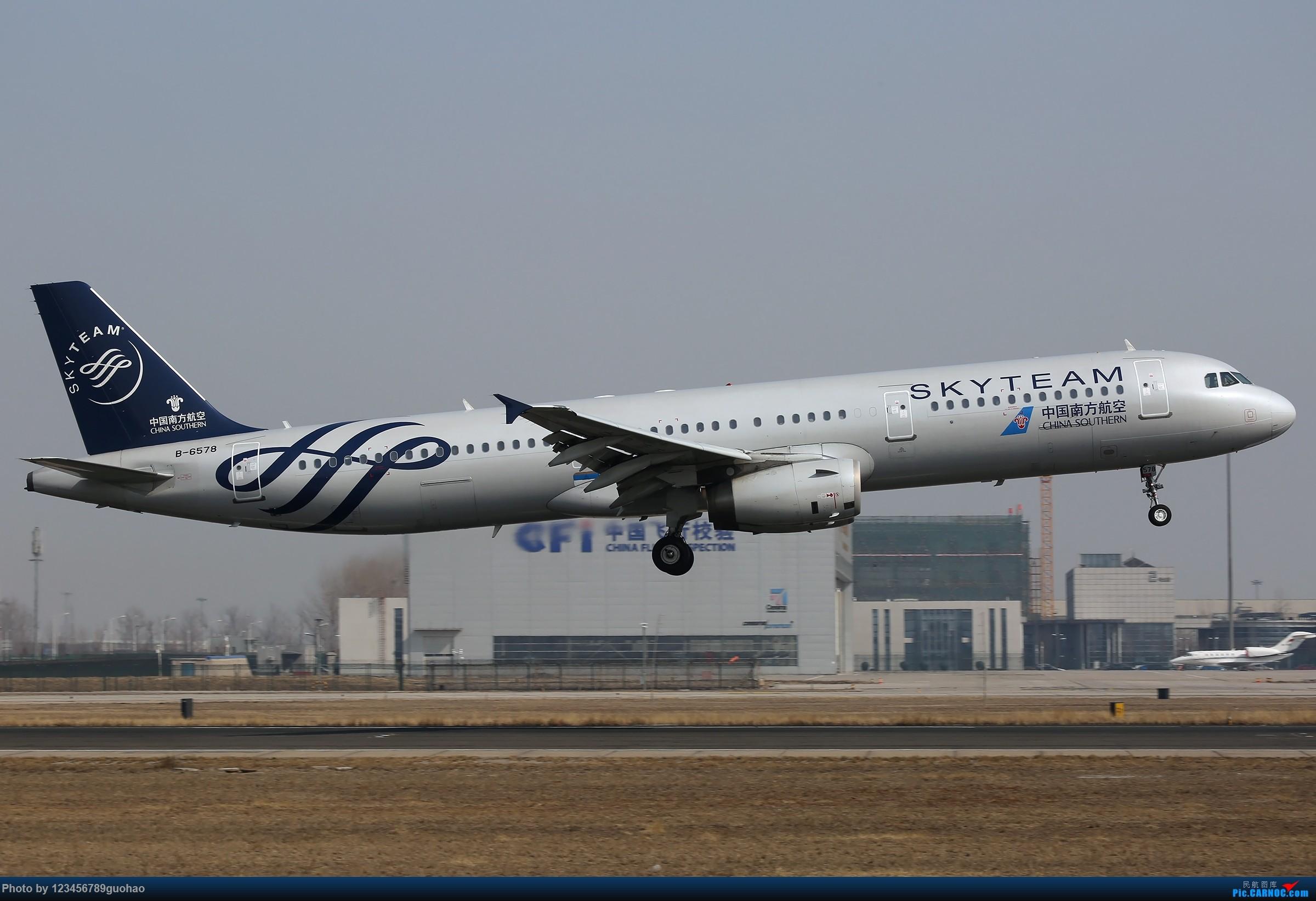 Re:[原创]杂图 AIRBUS A321-200 B-6578 北京首都国际机场