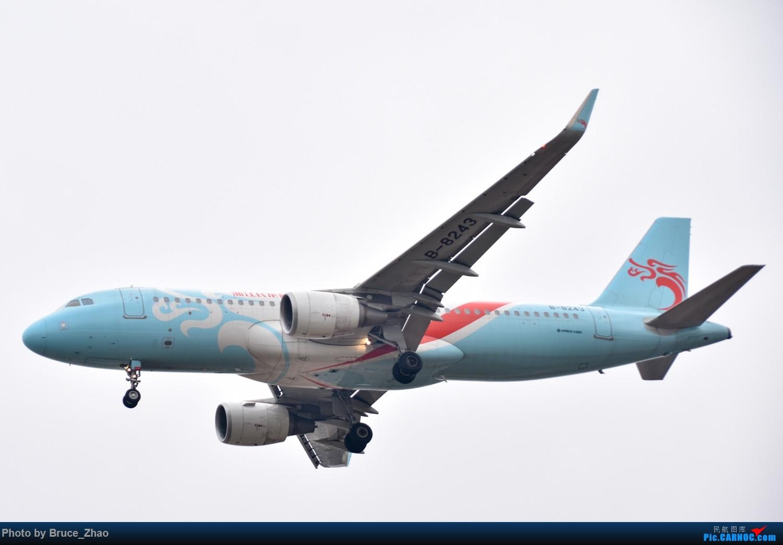 [原创]17年 2月在CKG拍机小结 AIRBUS A320-200 B-8243 中国重庆江北国际机场