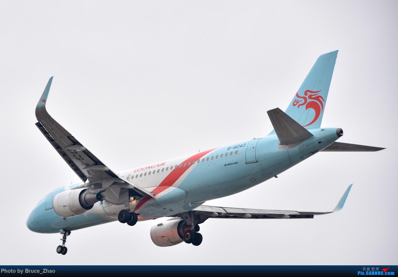 Re:[原创]17年 2月在CKG拍机小结 AIRBUS A320-200 B-8243 中国重庆江北国际机场