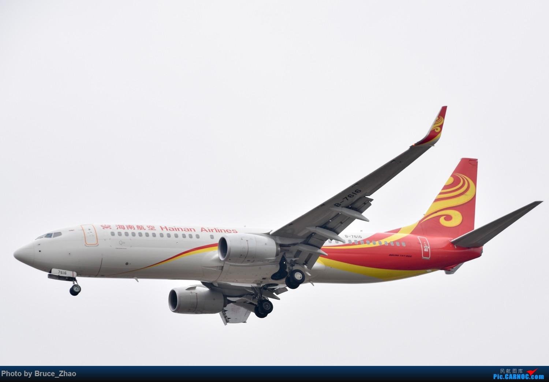 Re:[原创]17年 2月在CKG拍机小结 BOEING 737-800 B-7616 中国重庆江北国际机场