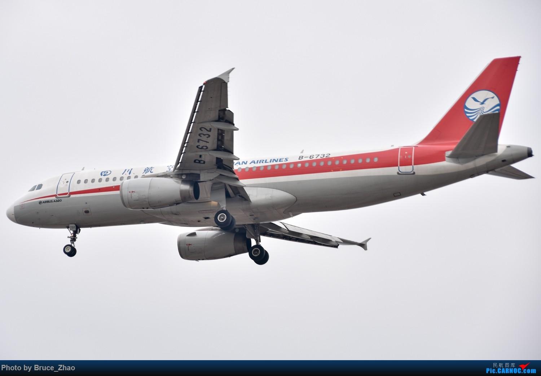 Re:[原创]17年 2月在CKG拍机小结 AIRBUS A320-200 B-6732 中国重庆江北国际机场