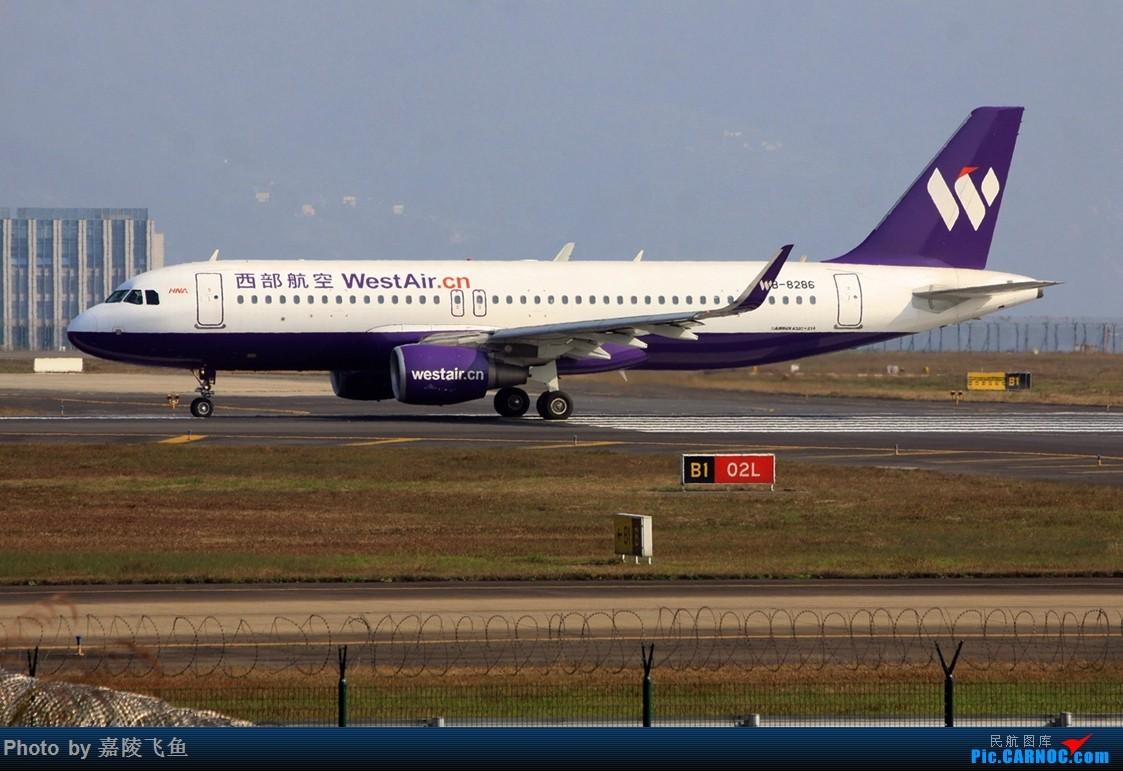 Re:[原创]拍飞机十年了!感谢CARNOC!感谢大家! AIRBUS A320-200 B-8286 中国重庆江北国际机场