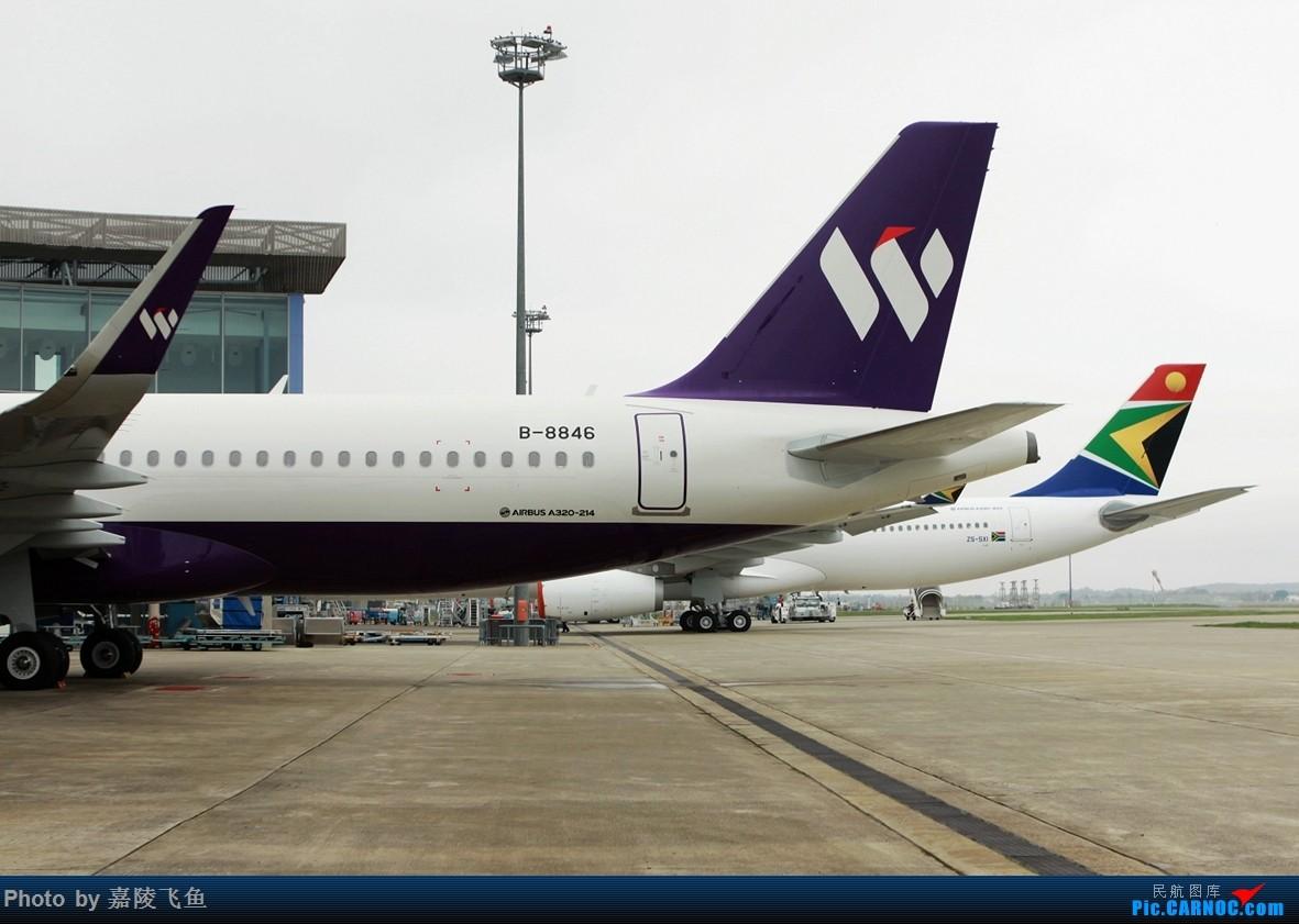 Re:[原创]拍飞机十年了!感谢CARNOC!感谢大家! AIRBUS A320-200 B-8846 法国图卢兹机场