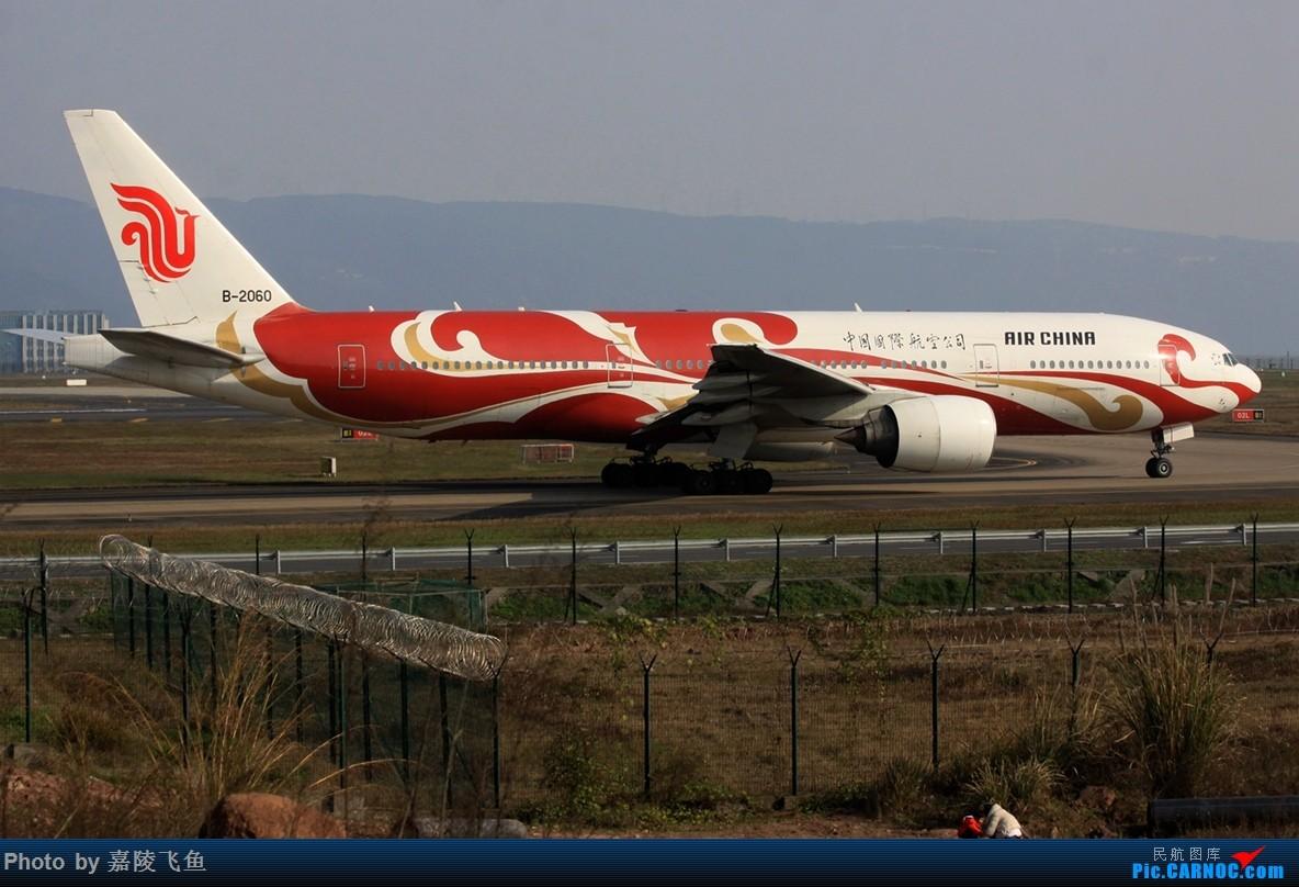 Re:[原创]拍飞机十年了!感谢CARNOC!感谢大家! BOEING 777-200 B-2060 中国重庆江北国际机场