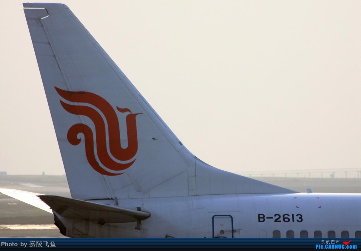 Re:[原创]拍飞机十年了!感谢CARNOC!感谢大家! BOEING 737-700 B-2613 中国重庆江北国际机场