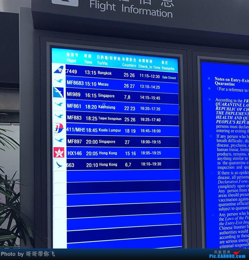 Re:【宁波飞友会】首次搭乘厦门航空,FOC-KUL往返公务