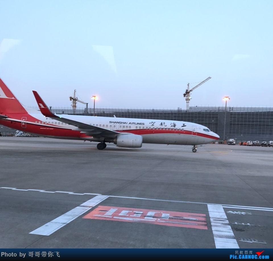 Re:[原创]【宁波飞友会】东航武汉大法保平安,无脑刷里程回血 WNZ-WUH-PVG-BKK-TYN-WUH-PVG-WNZ,两天七段,刷过都说好 BOEING 737-800 B-1741