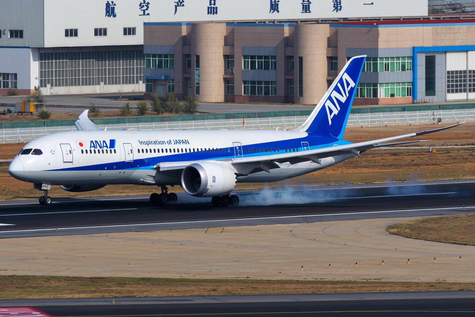 Re:[原创]★[DLC]2016年终总结(持续更新中)★ BOEING 787-8 JA874A 中国大连国际机场