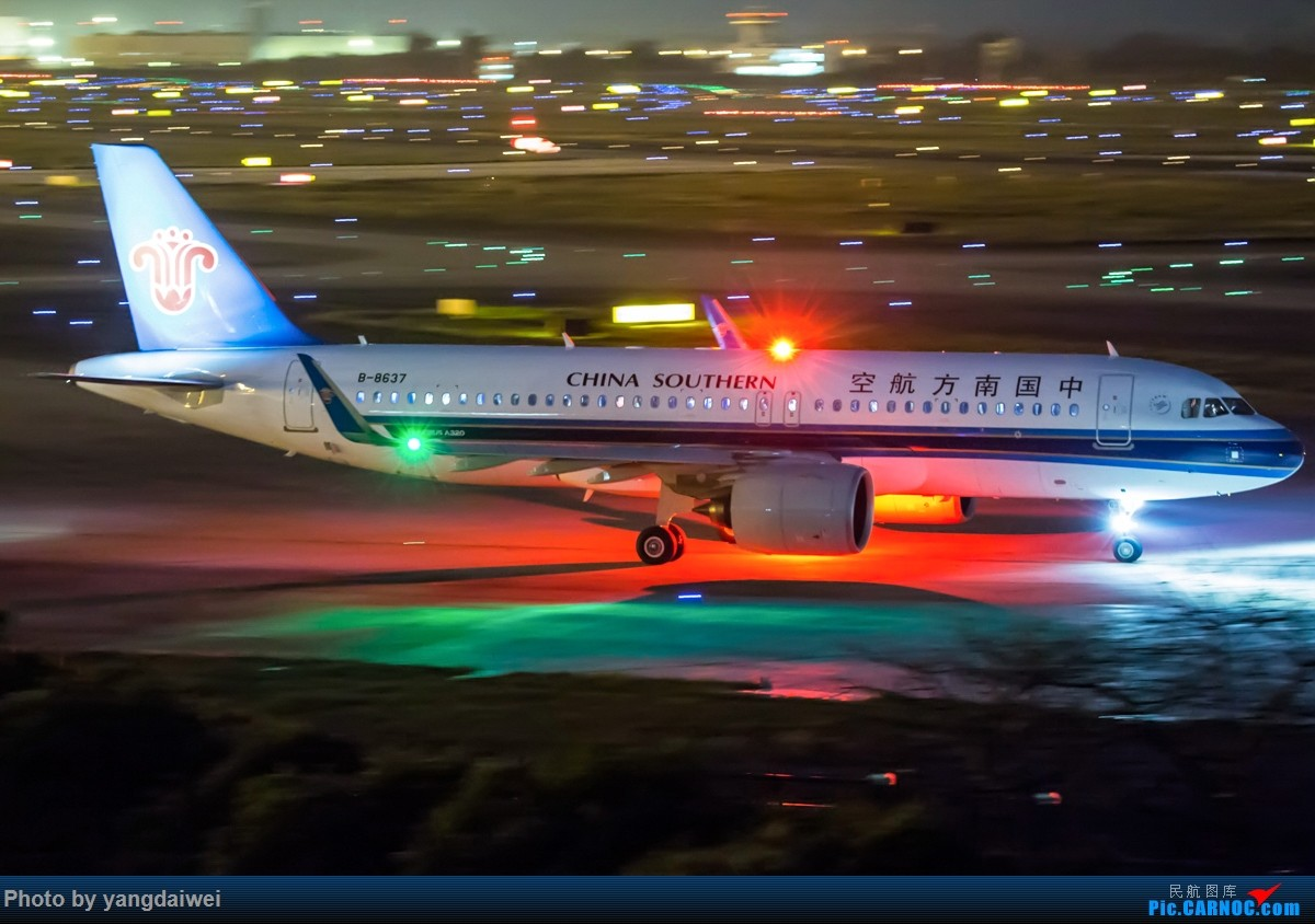 Re:[原创]冒泡 AIRBUS A320NEO B-8637 中国广州白云国际机场