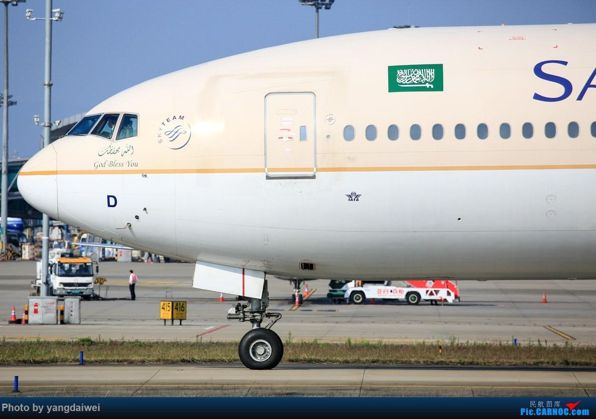 Re:[原创]冒泡 BOEING 777-200 HZ-AKG 中国广州白云国际机场