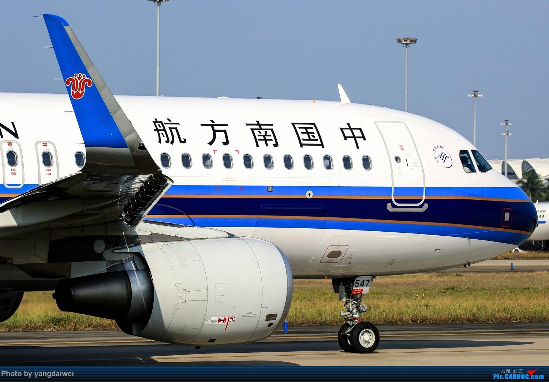 Re:[原创]冒泡 AIRBUS A320-200 B-8547 中国广州白云国际机场