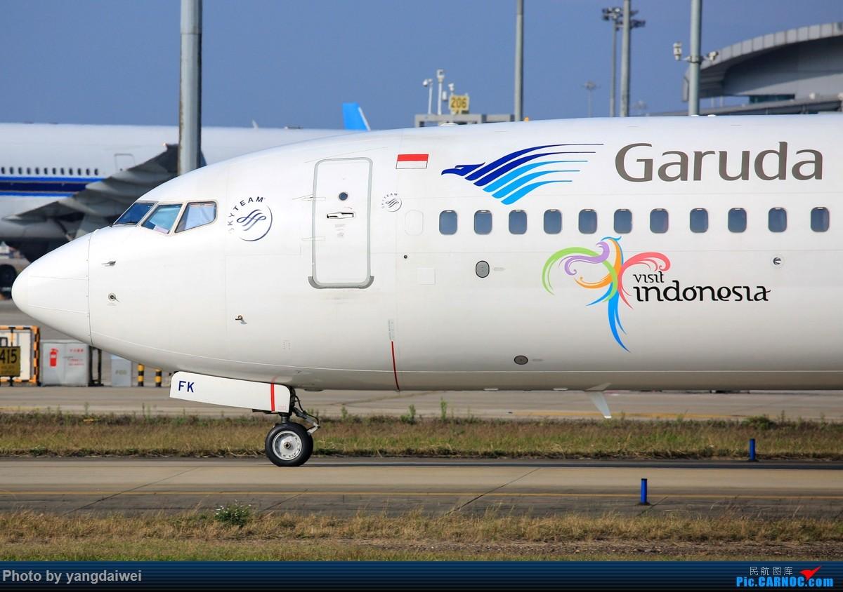 Re:[原创]冒泡 BOEING 737-800 PK-GFK 中国广州白云国际机场