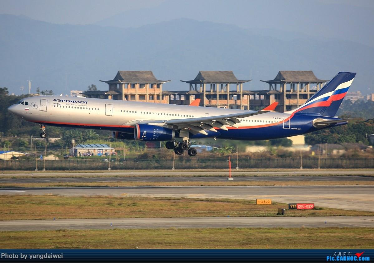 Re:[原创]冒泡 AIRBUS A330-300 VQ-BNS 中国广州白云国际机场
