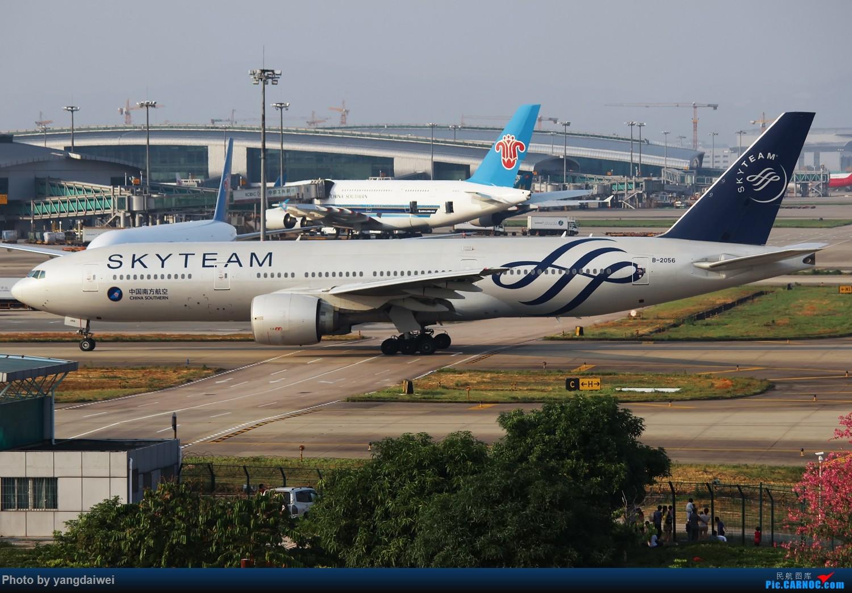 Re:[原创]冒泡 BOEING 777-200 B-2056 中国广州白云国际机场