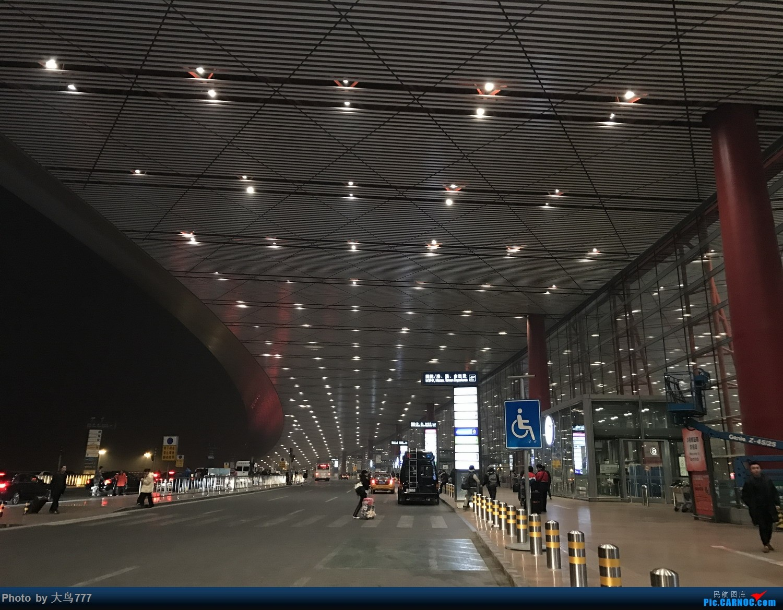 [原创]再次感受欧洲最佳——土耳其航空(回程被坑晚点4个多小时)    中国北京首都国际机场