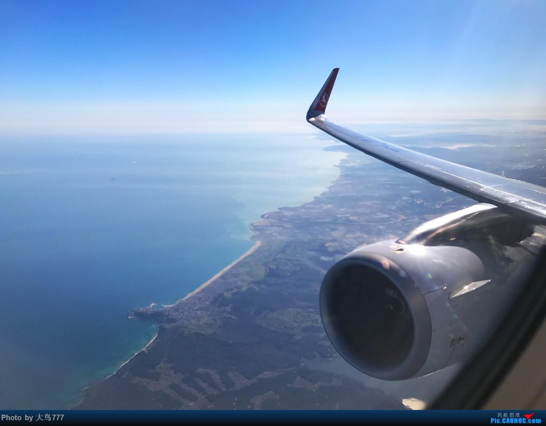 Re:[原创]再次感受欧洲最佳——土耳其航空(回程被坑晚点4个多小时) AIRBUS A321-200